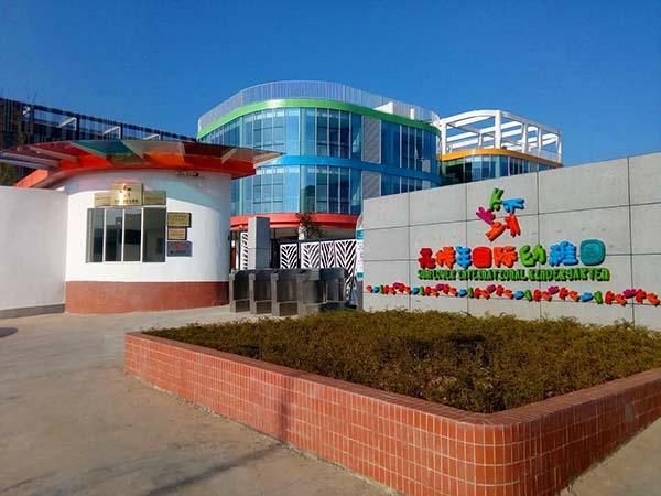 寻乌县花样年国际幼儿园