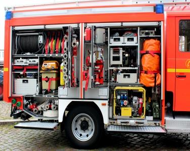 消防设计施工一体化资质、消防设施工程专业承包资质、消防设计资质的区别?